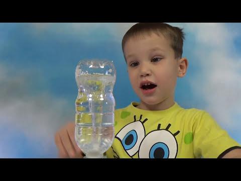 Торнадо в бутылке опыты в специальном Мейкере Tornado Maker
