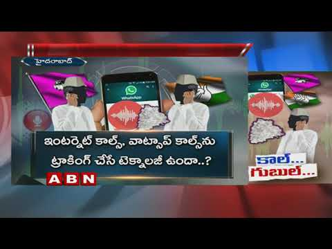 Congress Leader Shabbir Ali Alleges TRS Government Of Phone Tapping | ABN Telugu