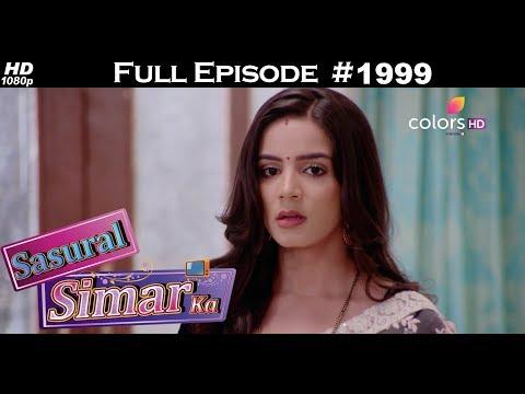 Sasural Simar Ka - 15th December 2017 - ससुराल सिमर का - Full Episode thumbnail