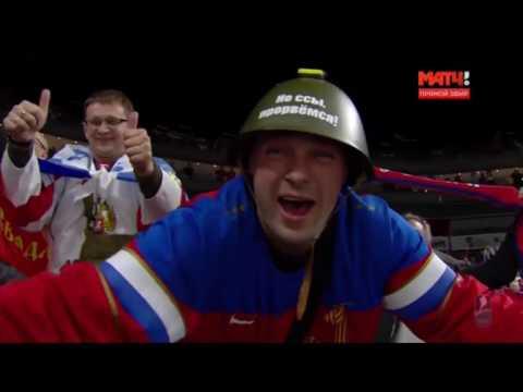 Интервью Артемия Панарина после Победы над Германией 3-6 ЧМ-2017 по хоккею 8 мая