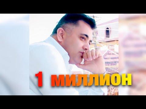 Эркин Одинаев суруди бародарам 2017