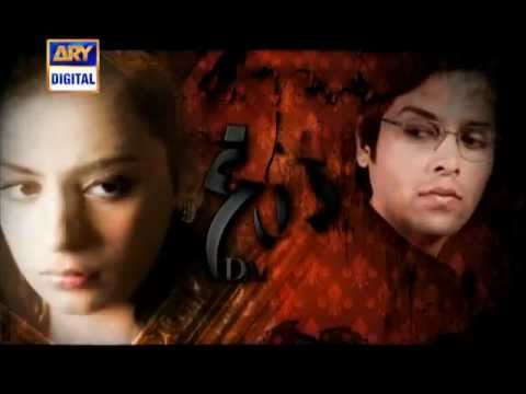 Daagh Ost Full Title Song - Ary Digital Drama video