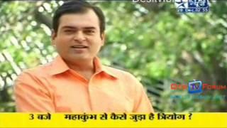 SBS Episode 20th Dec '09 TV Celebs Invited-Sukirti & Shilpa