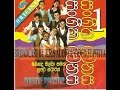 Download superstar sangeetha wenasa 1.මහින්ද සිල්වා ප්රමුක සුපර්ස්ටාර් සංගීත වෙනස 1