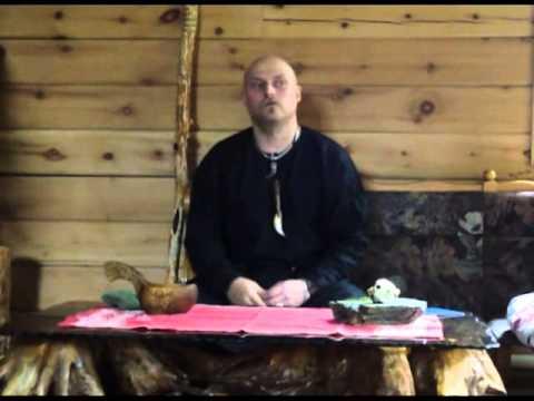 №20 Родноверие и Духовное Самопознание