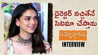 Aditi Rao Hydari Opens Up about her Debut in Tollywood | Sammohanam Movie Interview | Sudheer Babu