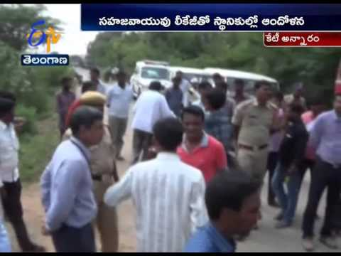 Gail India  Staff Identify Gas Leakage In Nalgonda