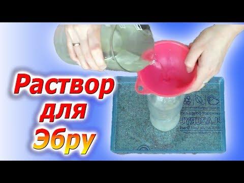 Загуститель для воды в домашних условиях