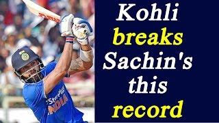 Virat Kohli surpasses Sachin Tendulkar's record for most centuries in successful chases | Oneindia