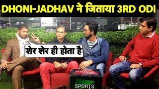 Ind vs Aus Melbourne Report: Dhoni leads India to historic ODI series-win in Australia | Sports Tak