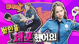 Policeman Job Experience  -Jini