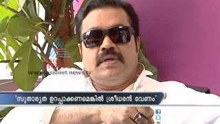 Kochi - Asianet News Exclusive- Actor Suresh Gopi's comments on Kochi Metro