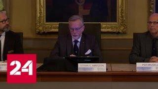 Нобелевка по экономике присуждена за анализ взаимодействия рынка и природы - Россия 24