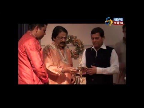 Utkal Diwas celebrated in Singapore - Etv News Odia