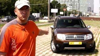 Renault Duster. Мини-тест.