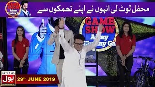 Yahan milega har tarha ka dance | Game Show Aisay Chalay Ga with Danish Taimoor | BOL Entertainment