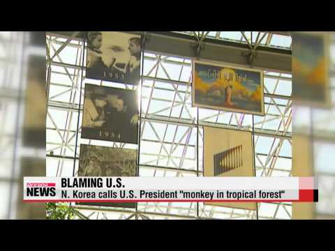 N. Korea blames U.S. for Internet shutdown, insults Obama 북한 ′인터뷰′상영 비난...