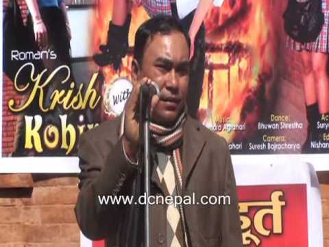 Movie Report Of Nepali Movie Krish With Kohinoor Feb 14 2010