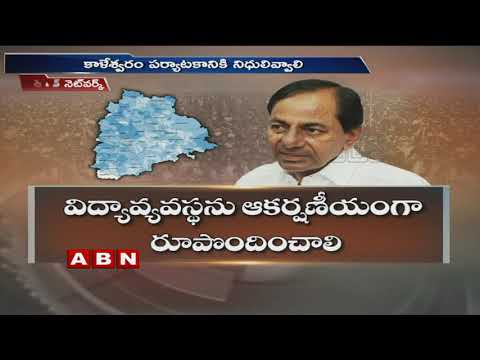 CM KCR Special Focus on Implementation of Irrigation Projects | ABN Telugu