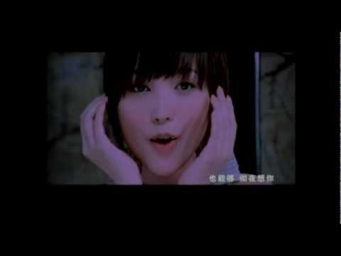 Kym (Jin-Sha): Unbelievable 金莎 不可思議 [Shanghai pretty face]