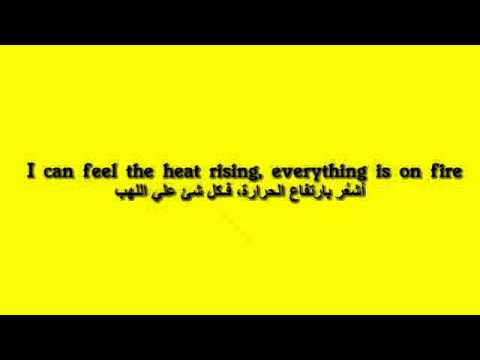 Eminem - Beautiful Pain ft. Sia (Arabic Subtitled - مترجمة إلي العربية)