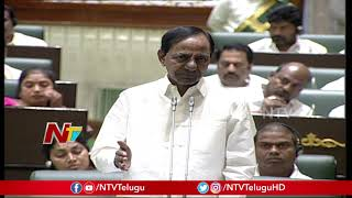 KCR Strong Reply To Bhatti Vikramarka Comments In Assembly