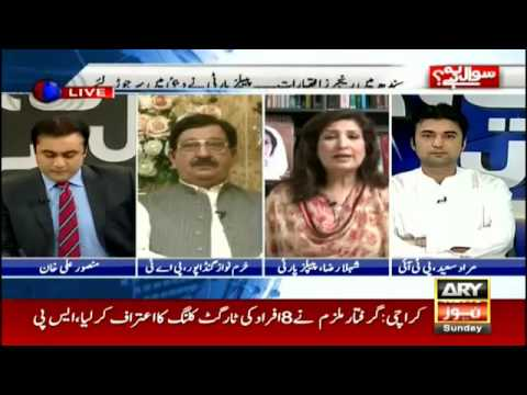 Sawal Yeh Hai show live  24th July 2016 show