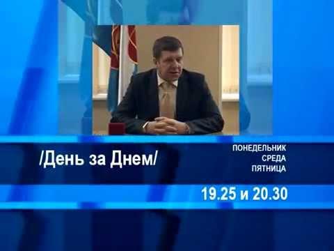 Десна-ТВ: анонс передач
