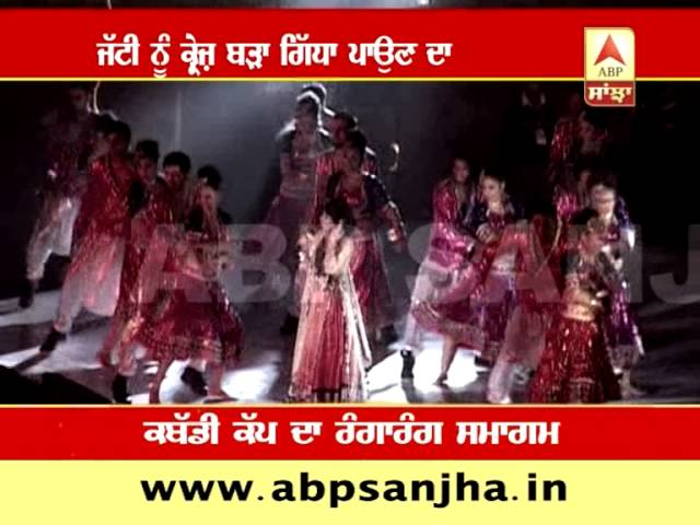 Miss Pooja's Painkiller Dance During Kabaddi Cup Closing Ceremony