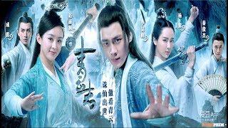 Phim Chiếu Rạp 2018 Mới Nhất ✔ Phim Hành Động Võ Thuật | Nhật Nguyệt Thần Kiếm
