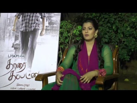Thaarai Thapattai Team Interview - Varalakshmi | M.Sasikumar, Varalaxmi Sarathkumar | Ilaiyaraaja