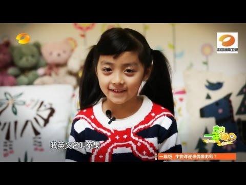 "????????9? My Grade One EP9: ???????""?????""-Tough Girl Apple Training Diary????????1080P?20141212"