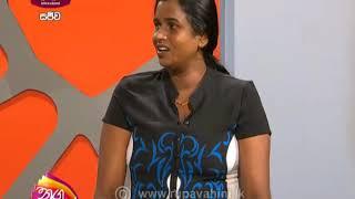 Nugasewana iwum Pihum| 2020-11- 24|Rupavahini