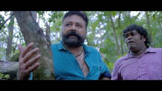 SHENBAGA KOTTAI  MOVIE TRAILER