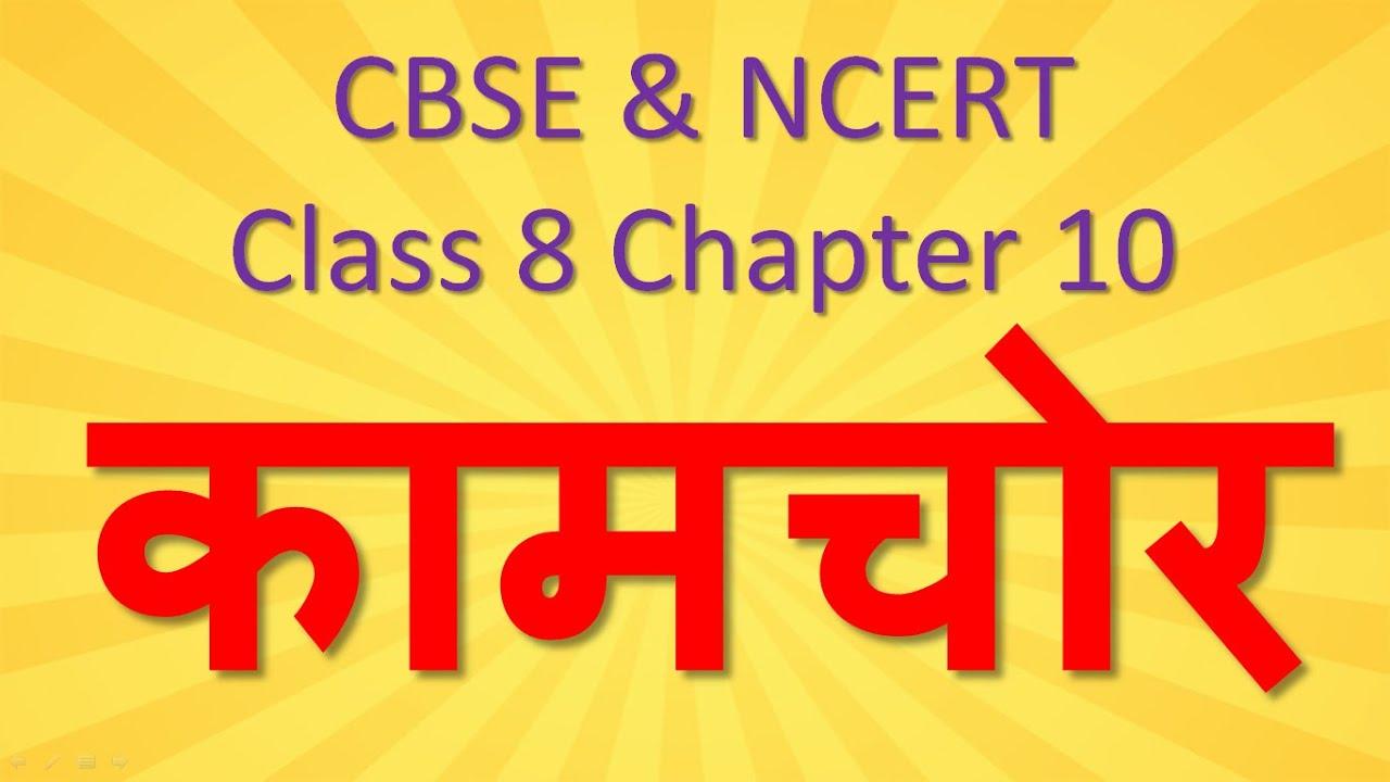 Intermediate accounting coursework
