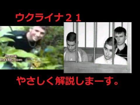 史上最悪のグロ動画 POSO(ポソ)【閲覧注意】 by …