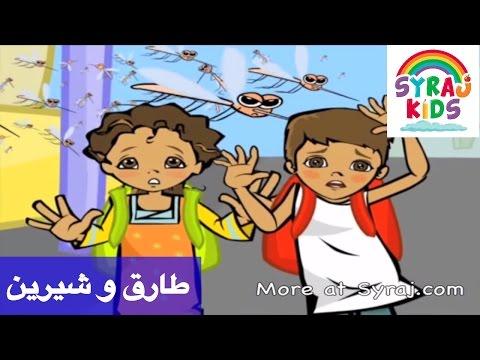 FREE Kids Arabic Lesson 'Public Health' Teach Arabic الدرس العربية مجانا