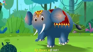 Hathi Raja Kahan Chale   हाथी राजा Hindi Kids Song   Hindi Nursery Rhymes For Children