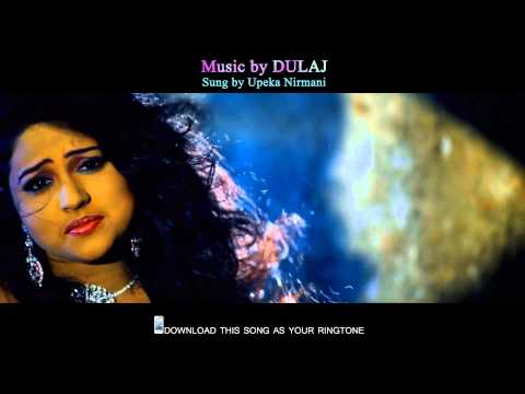 Thawa Eka Parak Official Trailer - Upekha Nirmani - MEntertainments