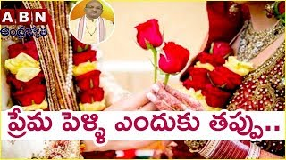 Garikapati Narasimha Rao Comments on Valentine's Day | Episode 1193 | Nava Jeevana Vedam