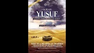 Download Lagu Surah Yusuf    Pemikat dan baik untuk ibu hamil. Gratis STAFABAND