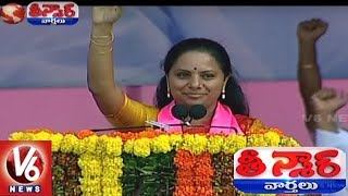 TRS Kavitha And TDP Lokesh Defeats In Elections | Teenmaar News