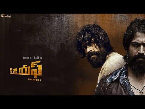 KGF Telugu Movie Review | KGF Telugu | Yash