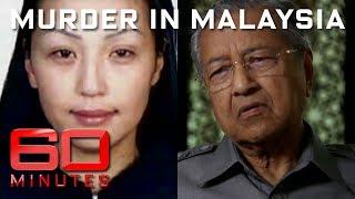 What happened to Altantuya? | 60 Minutes Australia
