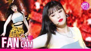 [안방1열 직캠4K] (여자)아이들 수진 'Uh-Oh' ((G)I-DLE SOO JIN  Fancam)│@SBS Inkigayo_2019.7.14