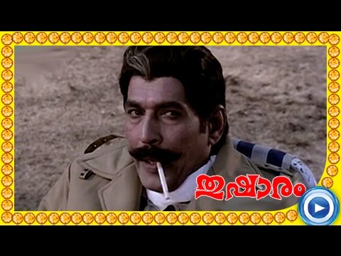 Malayalam Movie - Thusharam - Part 8 Out Of 17 [ratheesh, Seema, Balan K Nair] [hd] video
