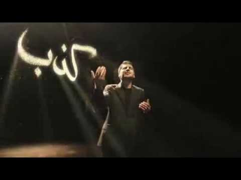 Sami Yusuf - You Come To Me  - (Arabic+English+Farsi+Turkish...