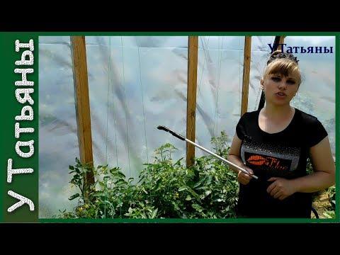СУПЕР ПОДКОРМКА для томатов, огурцов, баклажанов и растений. Удобрение из: борной кислоты, мочевины