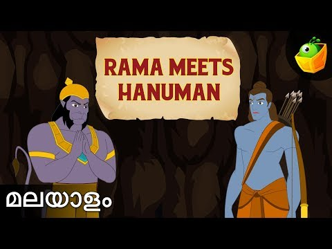 Episode 05 - Ramayana - Kids Animation / Cartoon Stories