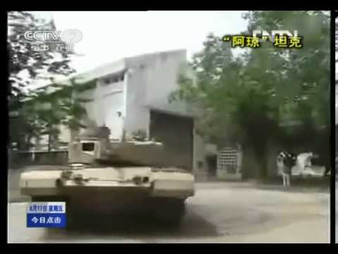 INDIAN ARJUN TANK IN CHINESE NEWS TV